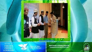 Islam Ahmadiyyat - Regional Ijtema 2011 - Khuddam-ul-Ahmadiyya - Region Sued