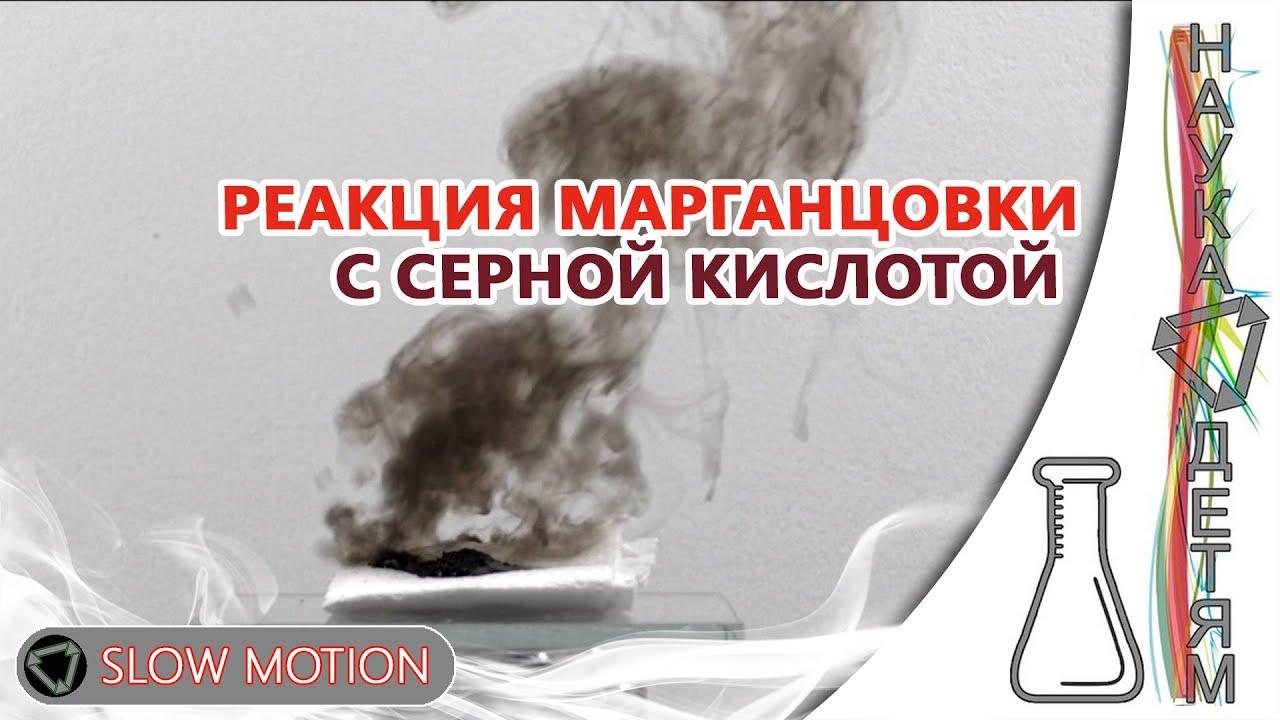 Наука и открытия - Magazine cover