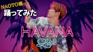 EXILE最新曲「HAVANA LOVE」みんなで踊ろ!
