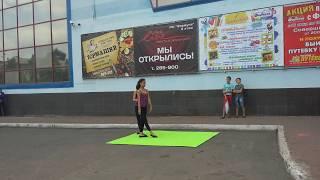 Акробатика в Братске