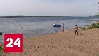 Запретный пляж: выход к Волге внезапно стал платным - Россия 24