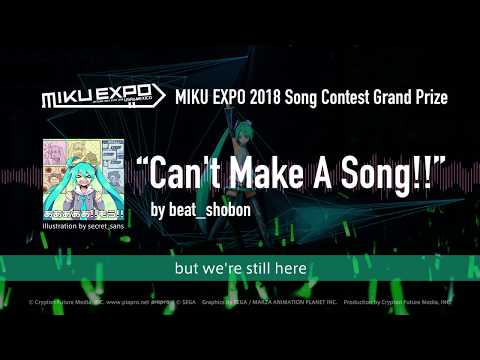【初音ミク】Can't Make A Song!! by beat_shobon MIKU EXPO 2018 Grand Prize【Hatsune Miku】