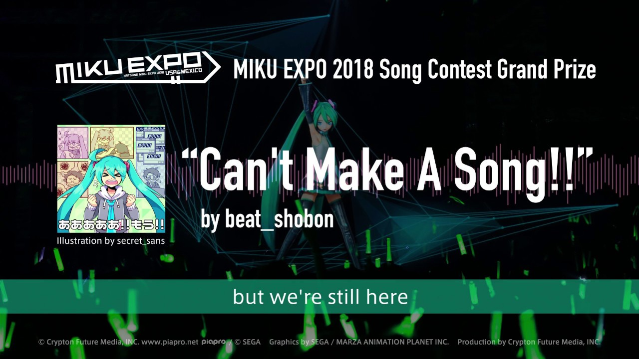 Expo 2018 Contest Video