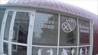 КЭ-101 КФ ЧЕЛГУ