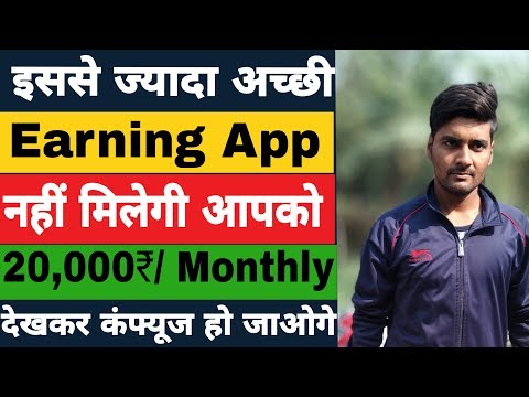 BEST EARNING APP FOR ANDROID 2019 | BEST PAYTM CASH EARNING APP 2019 | Get Money Wallet App|