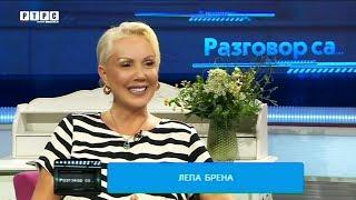 Lepa Brena - Intervju - Razgovor sa - (RTRS, 15.07.2018.)