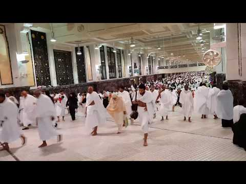 SAFA - MARWA Makkah, Saudi Arab!!!