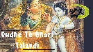 dudhe-te-bhari-talavdi-the-kroonerz-project-originalsahiljeet-singhmann-tanejajatin-pratk