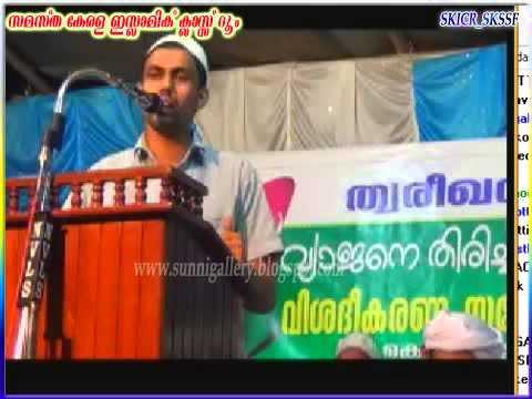 Aluva Thareeqath Veshadeekarnam - Salam Arimbra - Kondotty Live