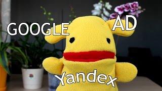 Приколы. Новости. Google helpout. Закон о рекламе.Yandex.