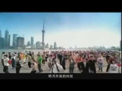 "Expo 2010 Shanghai Theme Song ""City"" 《成市》 HQ"