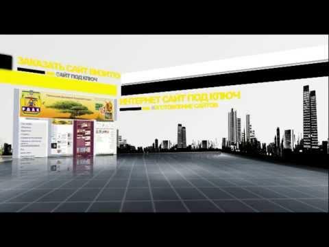 Раскрутка Сайта и Продвижение Сайтов Одесса, Создание Сайтов в Одессе, Цены - Недорого