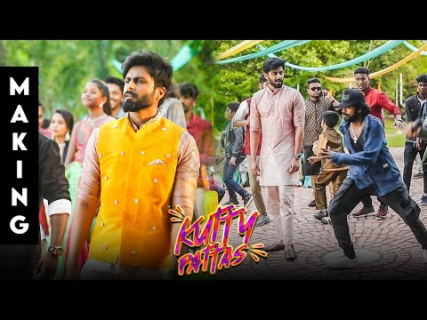 Kutty Pattas Making Video | Ashwin, Reba John, Venki | Santhosh Dhayanidhi | Sandy