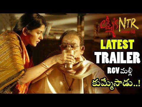 Lakshmi's NTR Official Trailer 2 || | #NTRtrueSTORY || RGV || Yagna Shetty || NSE