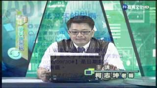 資料庫系統(商專)