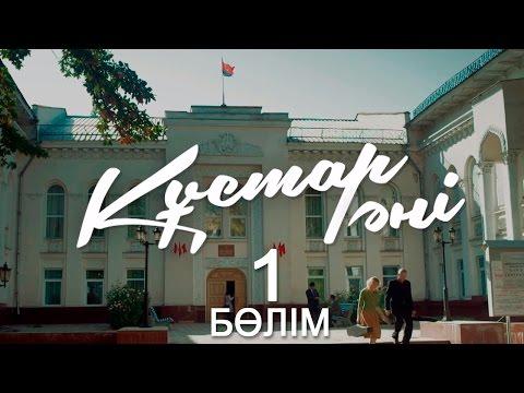 Радик Юльякшин mp3 скачать или слушать бесплатно онлайн