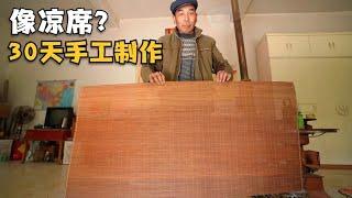 自驾游甘肃,一件普通的竹编被村民细心收藏,了解后才知道真厉害【小白的奇幻旅行】