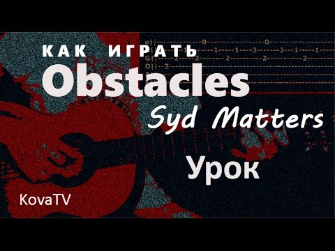 Syd matters obstacles