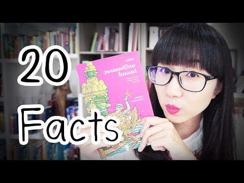20 Facts About .... | Point of View
