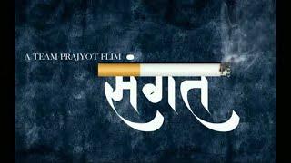 SANGAT - The Factual Story.. Team Prajyot