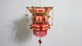 Repeat youtube video CNY TUTORIAL NO. 17 - How to make Traditional Red Packet (Hongbao) Lantern