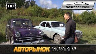 Поездка в Украину и Россию часть 1