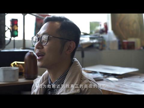 Here is Zine 三地手工书创作展合辑vol.1