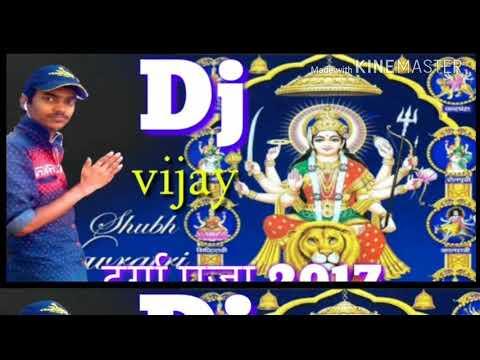 Anjali bhakti video 2017. Bhojpuri song DJ