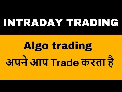 Intraday Trading - Algo trading - in हिंदी