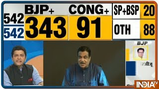 Lok Sabha Election Results 2019 LIVE | Nitin Gadkari Thanks His Supporters