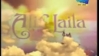 Alif Laila part 1