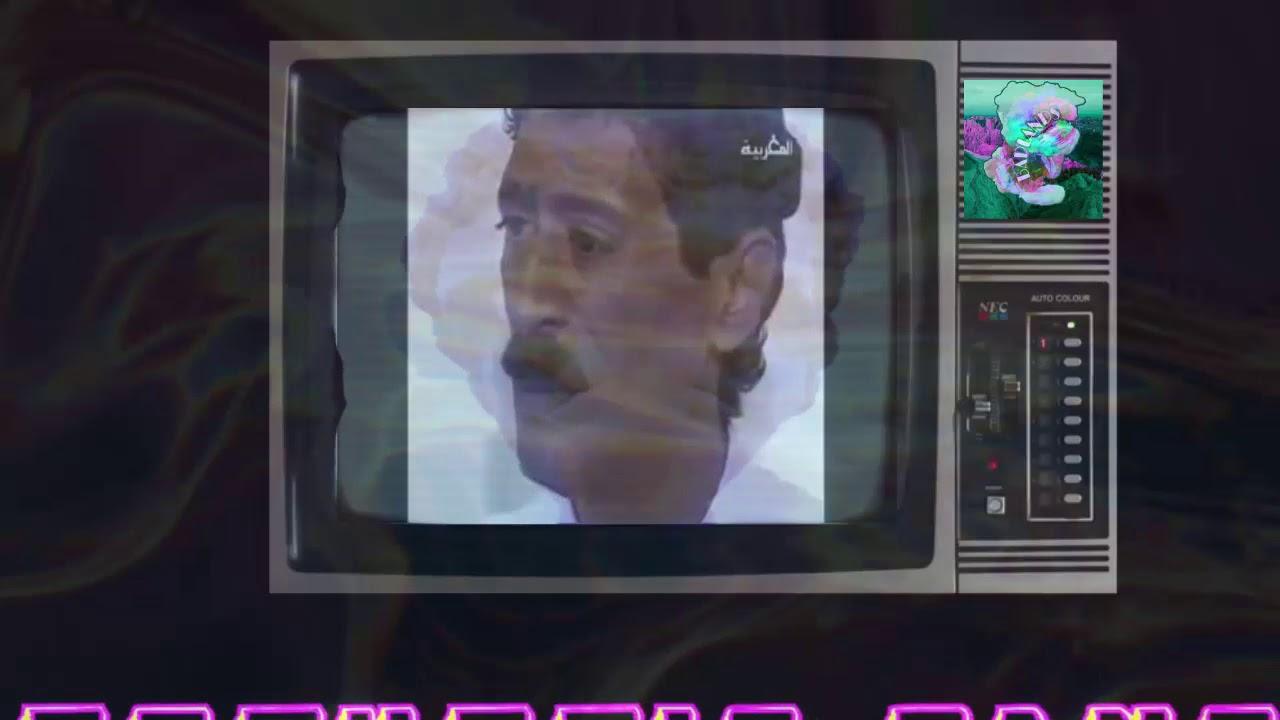 Hmadi remix (music video)