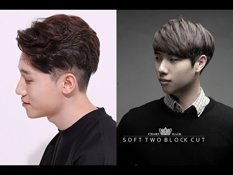 New Korean Hairstyles 2018 For Men Youtube