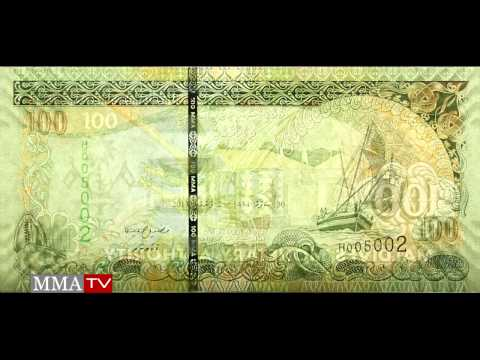 New MVR 100 banknote introduced into circulation