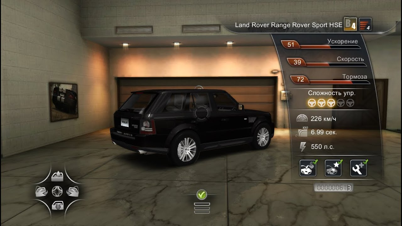 test drive unlimited 2 land rover range rover sport hse. Black Bedroom Furniture Sets. Home Design Ideas