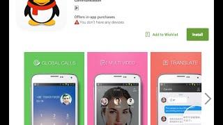 QQ-app - so nutzen Sie Social-Networking-App