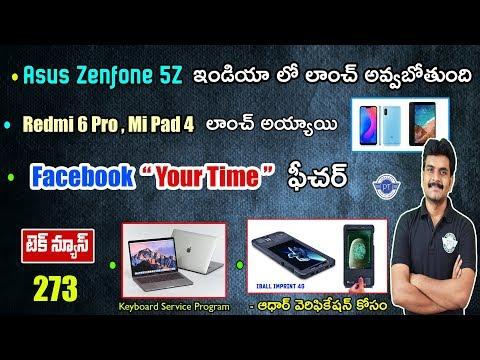 technews 273 Asus zenfone 5Z,iball IMprint,Microsoft visual search,Apple Macbook keyboard issue etc