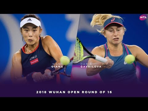 Qiang Wang vs. Daria Gavrilova | 2018 Wuhan Open Round of 16 | WTA Highlights 武汉网球公开赛