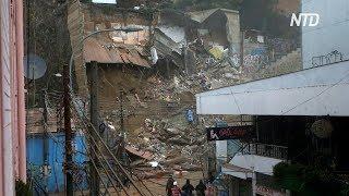 Обрушение жилых домов в Чили: число погибших может возрасти