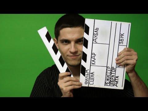 хлопушка для кино своими руками из бумаги