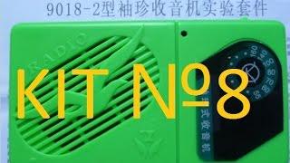видео Любительский КВ передатчик третьей категории на 3,5 и 7 МГц. » Радиолюбительский портал
