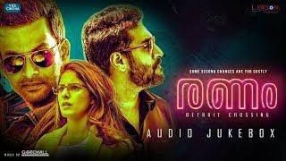 Ranam Audio Jukebox | Prithviraj Sukumaran | Rahman | Isha Talwar | Jakes Bejoy | Nirmal Sahadev