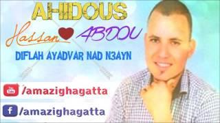 hassan abdou - ahidous HD