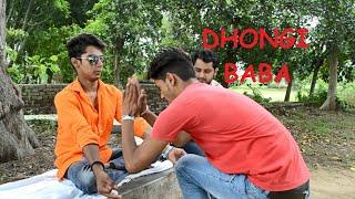Dhongi baba Cast Devender panheriya Fb- : https://m.facebook.com/pa...