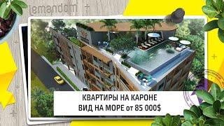 видео парк мира апартаменты купить