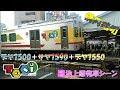 東急7500系【TOQ-i】池上線池上駅発車(2017/7/13) の動画、YouTube動画。