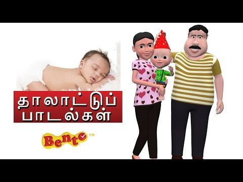 Tamil Songs Download Old Songs