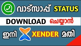 WhatsApp Status Saver for Android | Xender Update | How To Connect screenshot 1