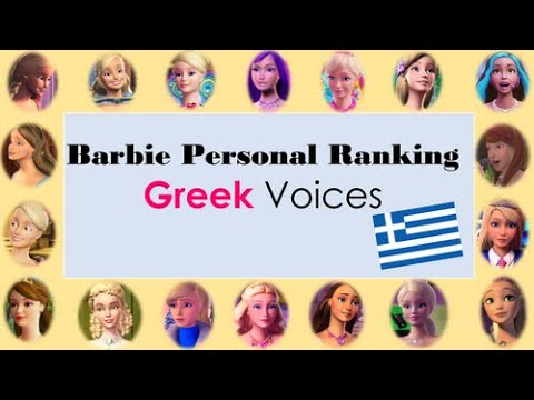 Barbie Personal Ranking: Greek Voices