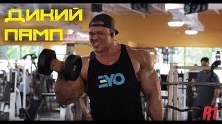 видео Тренировка «Pump-it -up», что это такое? | Статьи и новости фитнес-клуба - Fitness Class